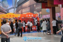吾悦广场凤舞印巷3D情景展示区开街活动现场