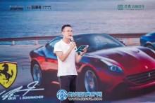 7月13日荆州2019群星演唱会暨保利公园壹号产品发布会领导致辞