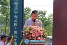 9月7日保利公园壹号保利军工展发布会领导发言