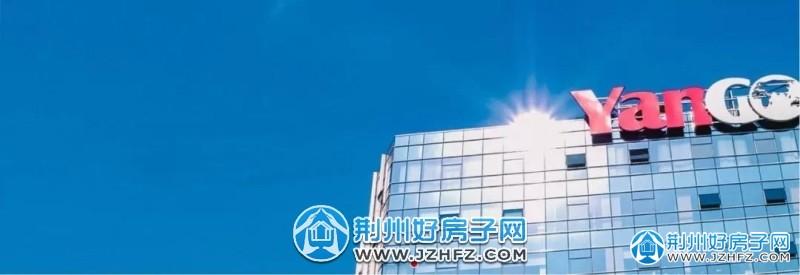 阳光城文澜公馆
